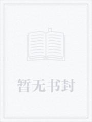 优质肉棒攻略系统(np高辣文)